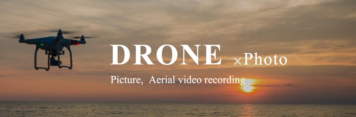 Web制作会社の空撮サービス